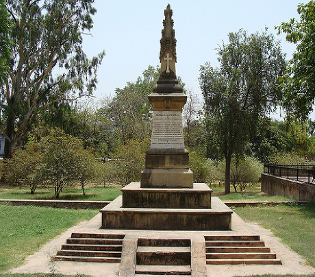 aitken memorial lucknow