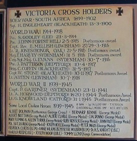lewisham shopping centre VC GC memorial