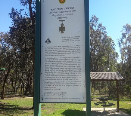 rest area sign murray flats nsw