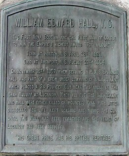 hall vc memorial close up