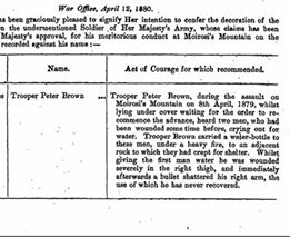 brown p citation mark sanders