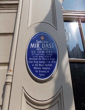 mir dast blue plaque in brighton